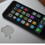 iphone_app_development_mandate