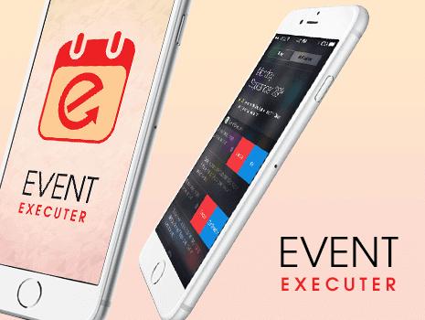 event-executor