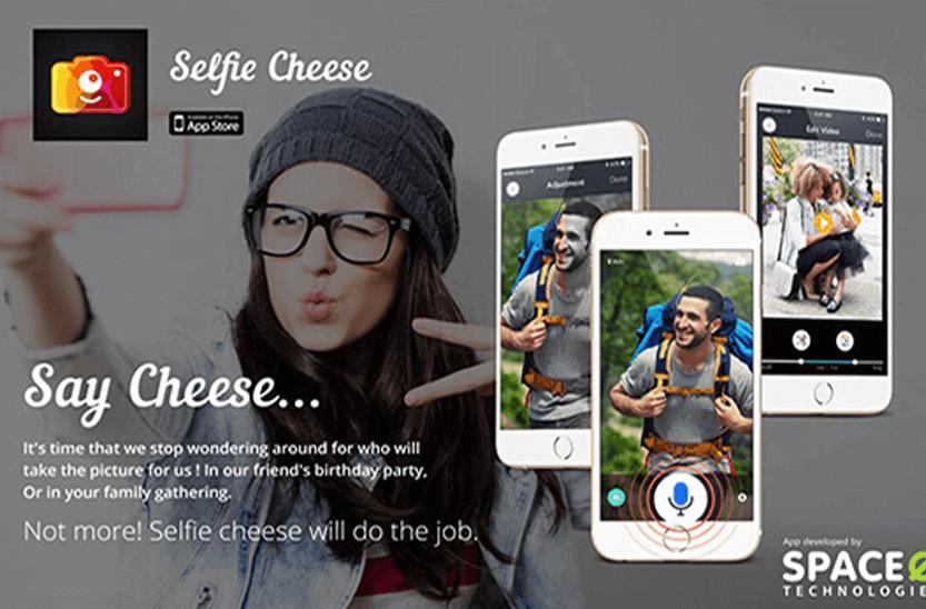 selfie_cheese