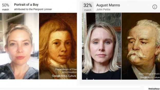 google-arts-culture-main-image  - google arts culture main image 624x351 - How Google Arts and Culture App Secured its Place in Top Download Chart?