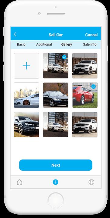 Carco mobile app screen