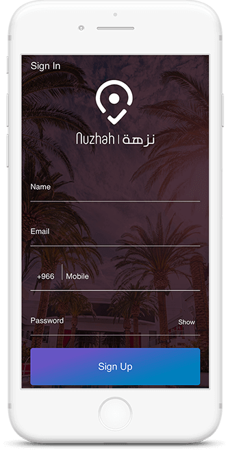 Guest Login screen in Nuzhah