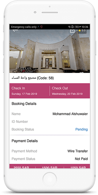 Booking details of user on Nuzhah app