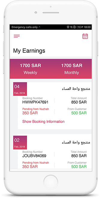 Earnings detail in Nuzhah host app