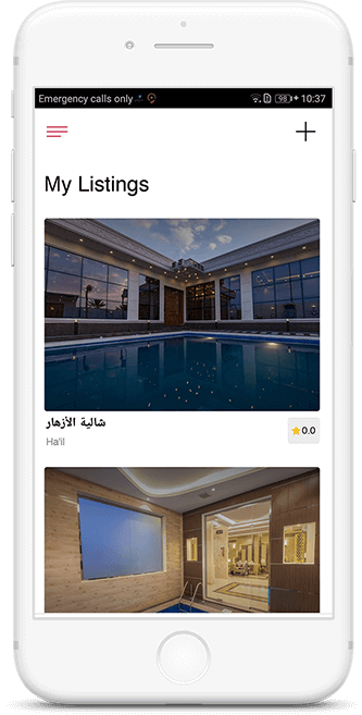 Listings on Nuzhah app