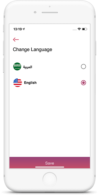 Multilinguality Feature in Nuzhah