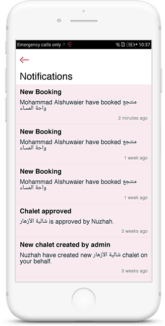 Nuzhah app Push Notifications