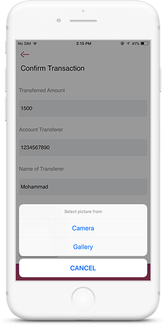 Transaction screen in Nuzhah app
