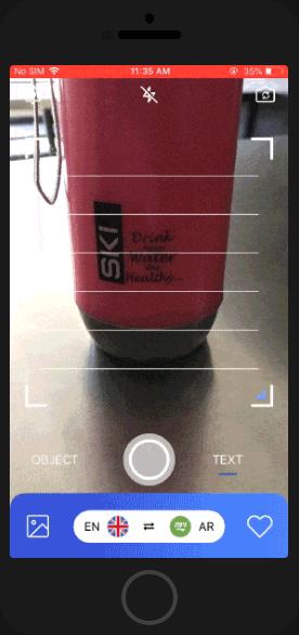 Android app development ideas